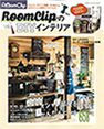 RoomClip95