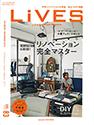 lives_vol83_s